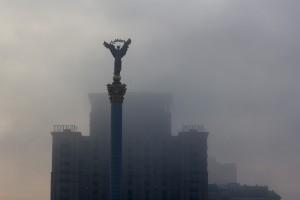 Misty Maidan, Kiev