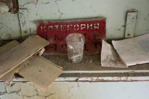Post office, Pripyat