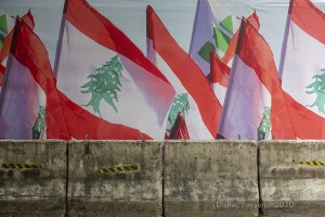 Flags and concrete, Beirut
